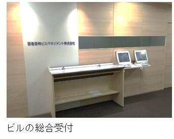 HBM_図2.jpg