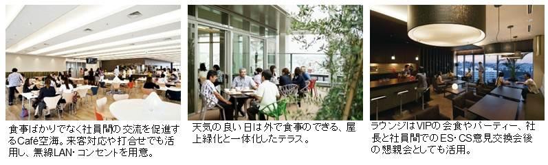 OKN_ 図4.jpg