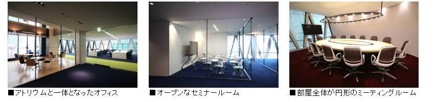 OTK_図5.jpg