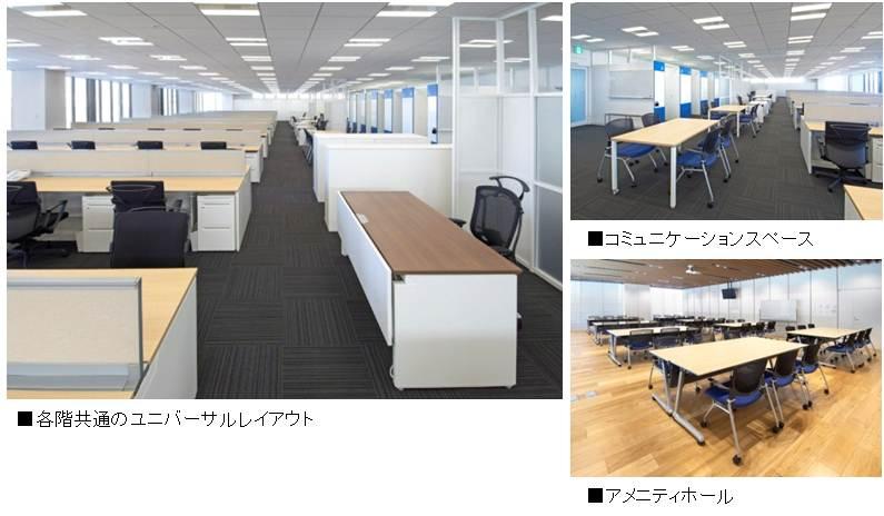 TSK_図3.jpg